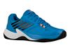 K-SWISS m tenis copati 06135-427-M AERO COURT